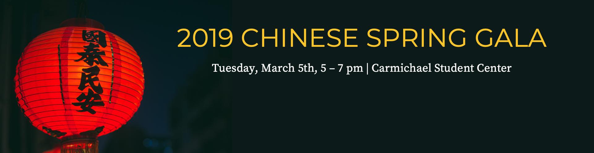 Taichi, C-Pop, Chinese Cuisine & More!
